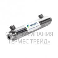 Ультрафиолетовые обеззараживатели ECOSOFT UV EB-45 (2 излучателя)